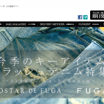 メンズファッションのネットショップの事例|FUGA様