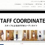 レディースファッションのネットショップの事例|flower web shop様